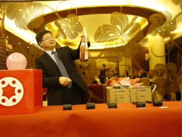 2015 Elicc Guangzhou's Annual Celebration